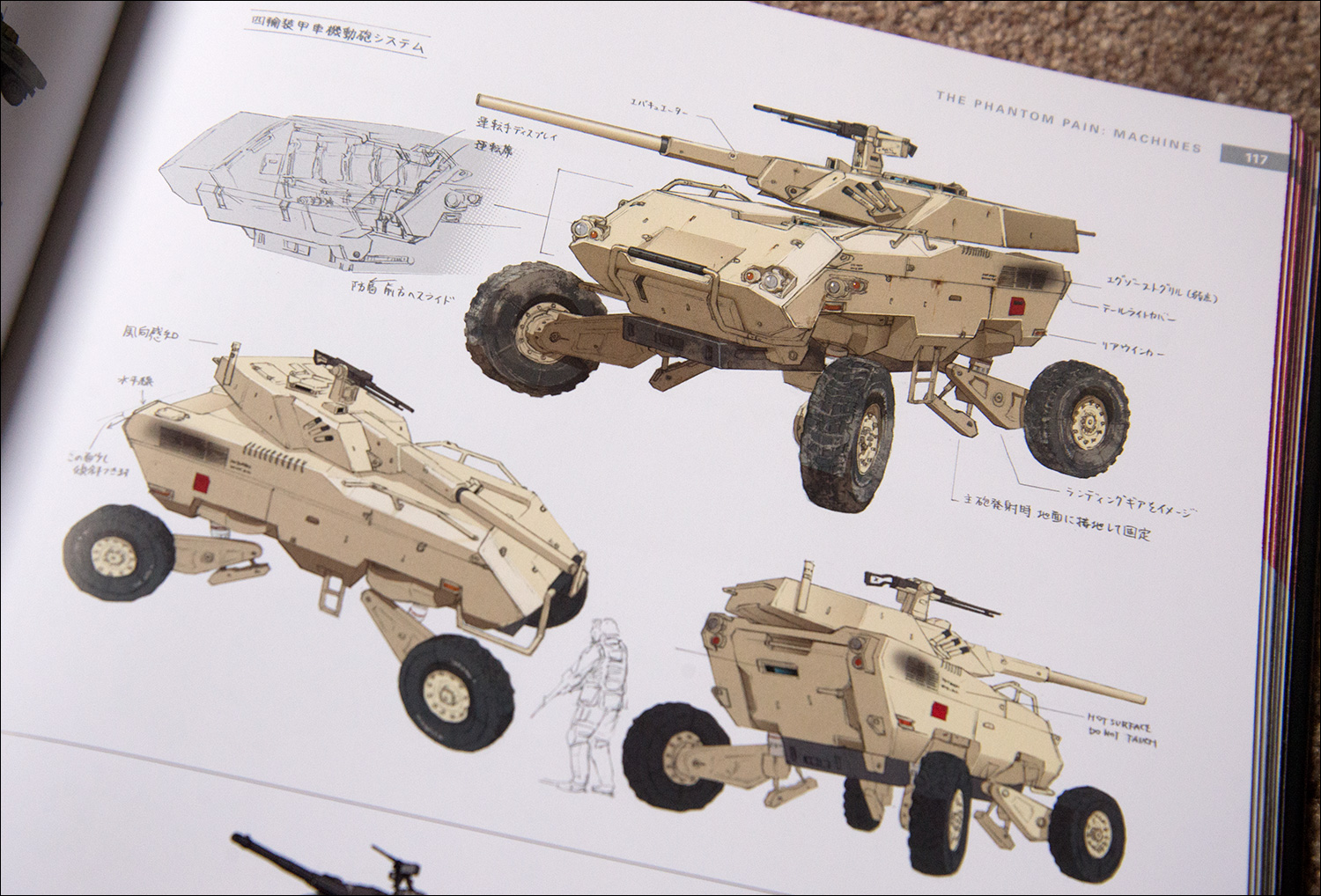 the-art-of-metal-gear-solid-v-limited-edition-armored-vehicle