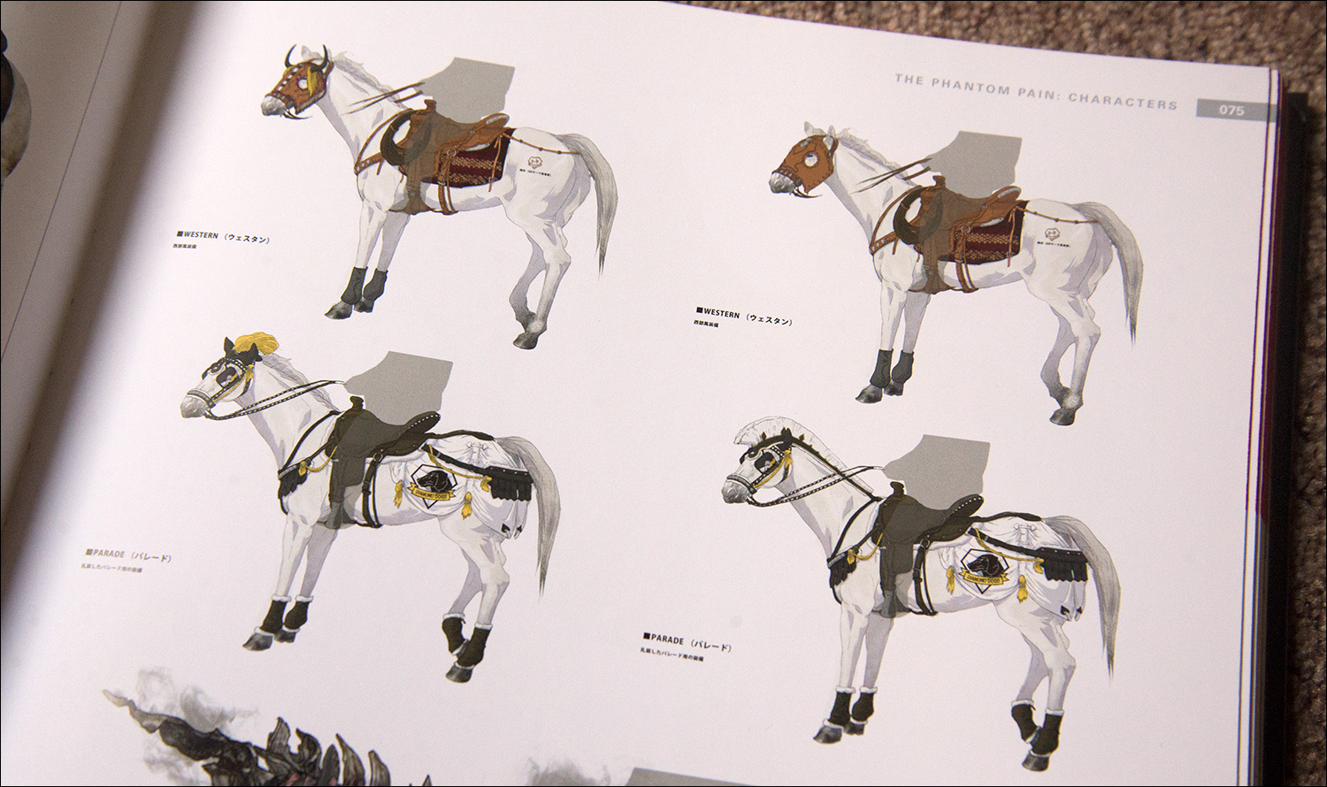 the-art-of-metal-gear-solid-v-limited-edition-d-horse