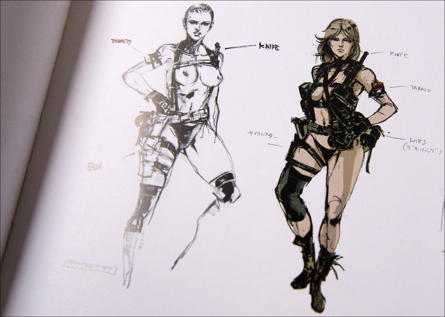 the-art-of-metal-gear-solid-v-limited-edition-naked-quiet-concept-art